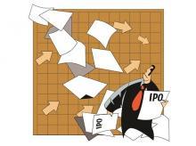 NBFC IPO