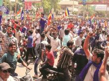 Dalits protest, SC/SC Act