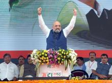 Amit Shah on BJP's 38th foundation day