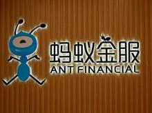 The logo of Ant Financial Services Group, Alibaba's financial affiliate, is pictured at its headquarters in Hangzhou, Zhejiang province, China
