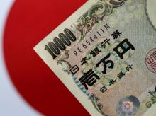 Japan economy, Japan yen, yen, japan currency