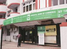 RBI imposes fine of Rs 1.5 crore on Oriental Bank of Commerce
