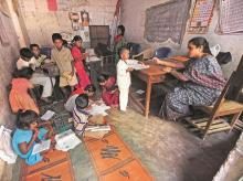 HRD Ministry, Government Schools