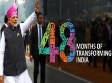 four years of modi government, 48months.mygov.in