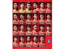 Korea Republic National Team