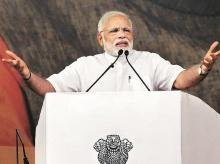 Prime Minister Narendra Modi | File photo