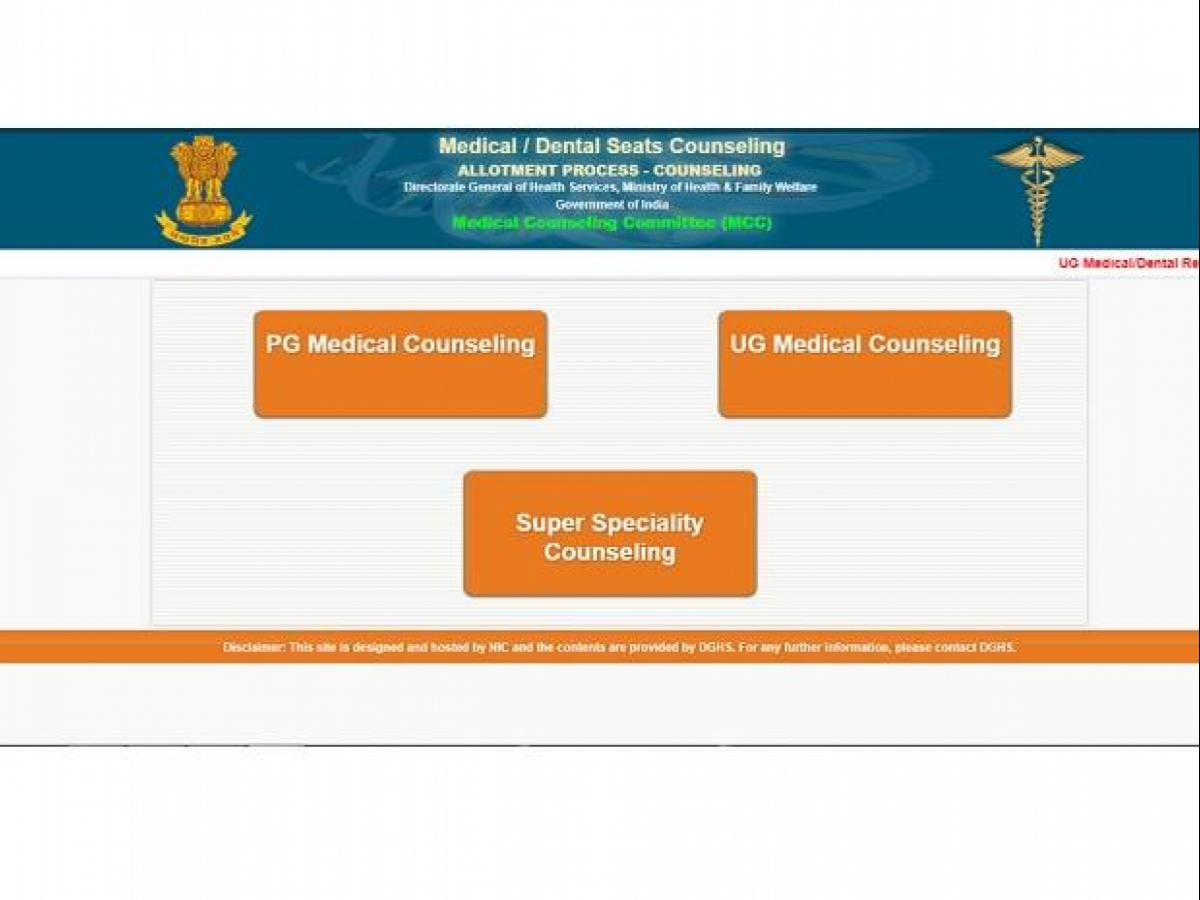 NEET 2018 counselling: Round 1 schedule on mcc nic in