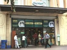 DMart, avenue supermart, IPO, MSCI