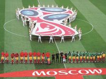 fifa WORLD CUP 2018, FIFA WC, Russia, FIFA, football world cup 2018, statsguru