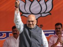 BJP President Amit Shah | File Photo