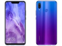 Huawei Nova 3, Nova 3i to offer Google Lens-like visual search for shopping