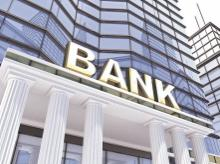 inter creditor agreement, Indian Banks Association, indian banks, Cyril Amarchand Mangaladas, Banking in India, Indian banking sector
