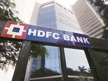 Earlier this month, HDFC Bank said its loan book had expanded 16 per cent on a yearly basis to Rs 10.37 trillion as on September 30, 2020