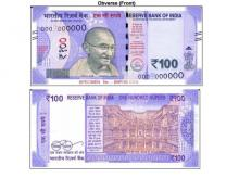 Rs 100 bank note