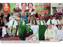 pakistan election, balochistan