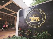 RBI may make changes in PCA guidelines