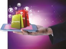 online shopping, fashion, kart
