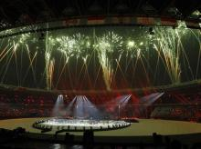 Asian games 2018 closing ceremony.
