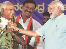 modi, Yeddyurappa, karnataka