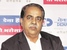 Ramesh Singh, Executive Director, Dena Bank