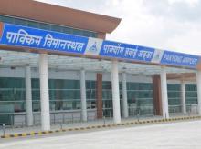 Pakyong Airport sikkim Airport