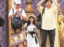 Tourism, travel