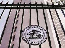Reserve Bank of India | File Photo