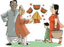 elections, polls, Madhya Pradesh, BJP