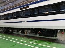 Train 18. Photo: Twitter