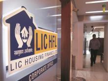 LIC, Life Insurance Corporation of India