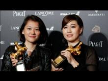 fu yue, taiwan director, chinese oscars, china golden horse award,
