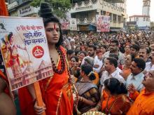 ayodhya, ram temple row, ram mandir row