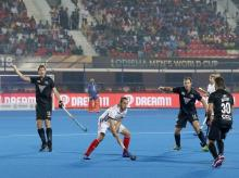Hockey World Cup 2018 today match: France vs Spain and New Zealand vs Argentina
