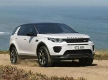 2019 Discovery Sport