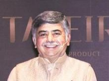 Bhaskar Bhat Managing director  Titan Company, taneira