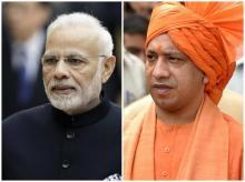 PM Modi, Yogi Adityanath
