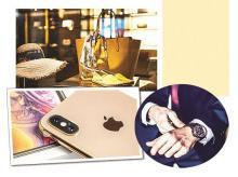Brands, watch, phone