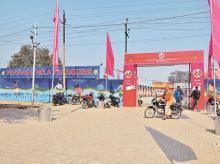 Kumbh Mela 2019, Kumbh fair
