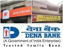Dena, Vijaya, Baroda, bank