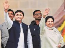 Akhilesh Yadav, Mayawati
