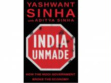 India Unmade