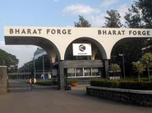 Bharat Forge JV firm bags order worth USD 100 mn from Israel defence firm