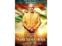 PM Modi film, vivek oberoi