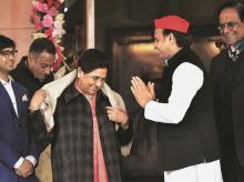 Mayawati, BSP chief, Akhilesh