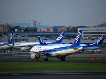 ANA Airline, All Nippon Airways