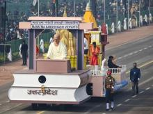 Dress rehearsal for Republic Day Parade