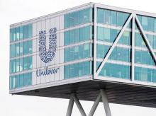 Unilever headquarters in Rotterdam, Netherlands