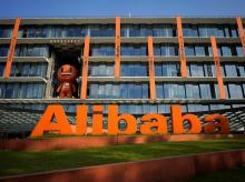 The logo of Alibaba Group is seen at the company's headquarters in Hangzhou, Zhejiang province, China