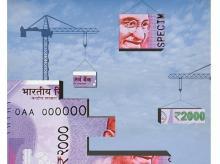 Govt borrowing, loan, fiscal deficit