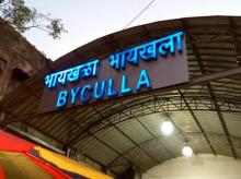 Byculla railway station